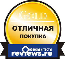 Reviews: Gold! Отличная покупка!